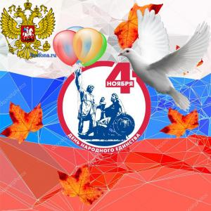 Бараксанов А.Ю., Горн Р.А. В единстве наша сила