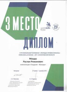 4 (5)