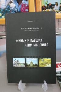 IMG 9449